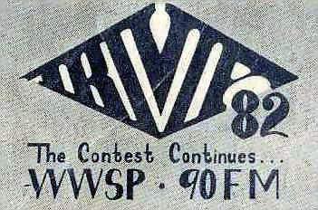 Trivia 33 Logo